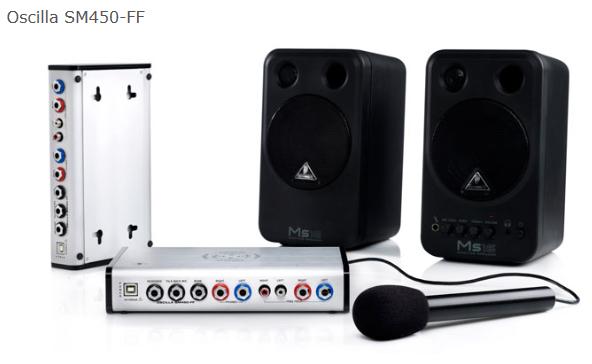 Audiometr diagnostyczny Oscilla SM450-FF